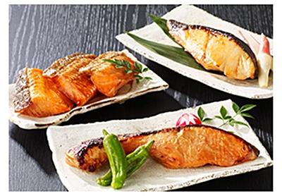 魚の味噌漬け・塩糀漬け・醤油漬け